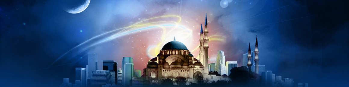 Islam Desktop Banner