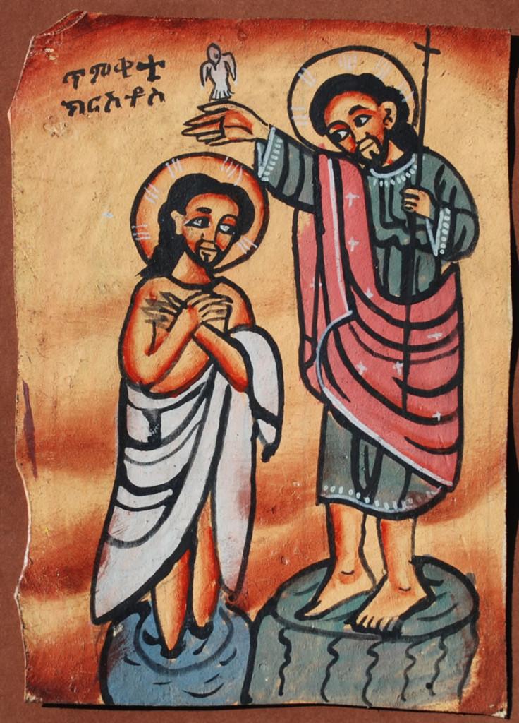 Battesimo di Gesù - icona copta